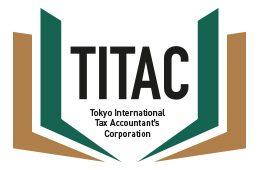 도쿄국제세무사법인
